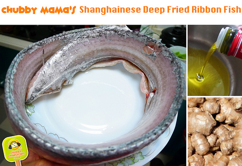 shanghainese-deep-fried-ribbon-fish