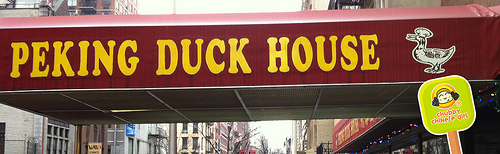 peking duck house 1