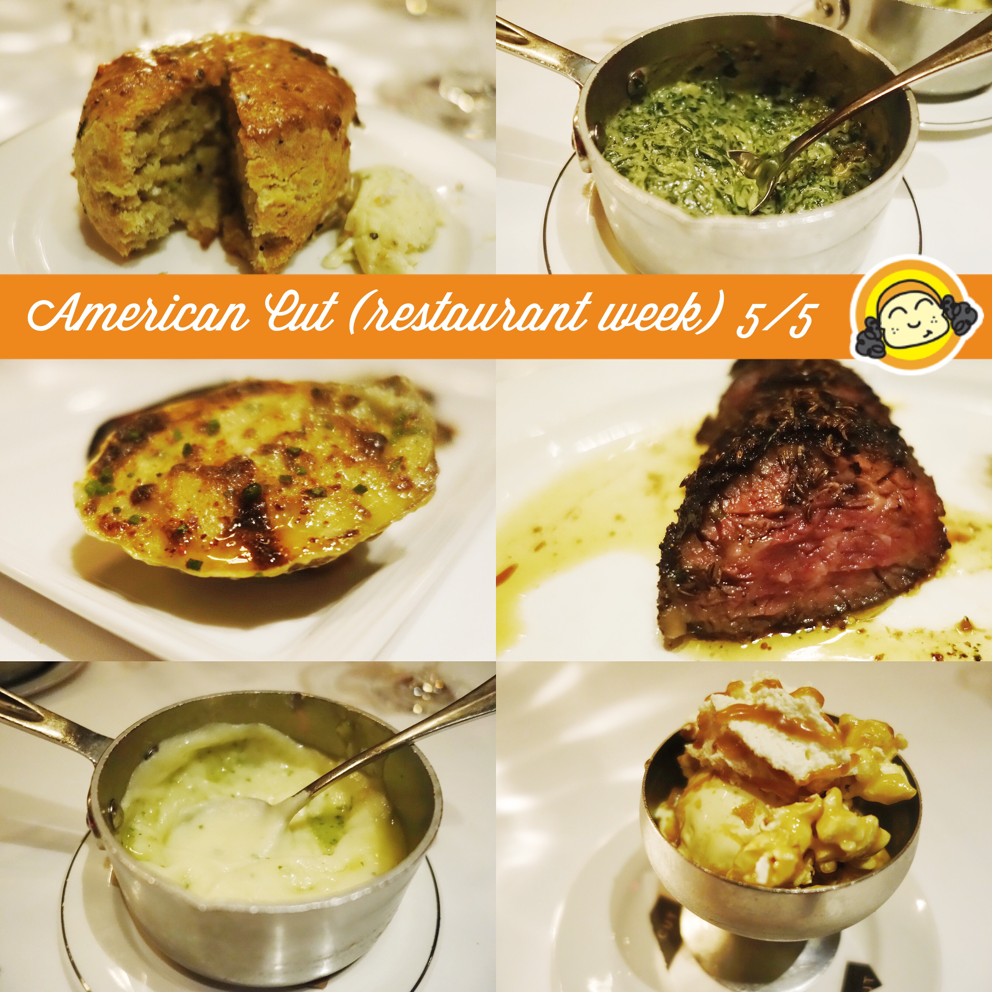 Restaurant Week NY 2015 - American Cut